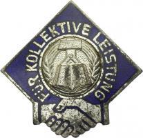 B.2443c Abzeichen für kollektive Leistung Silber