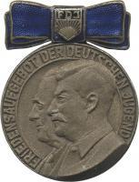B.2482a FDJ Friedensaufgebot (Pieck-Stalin)