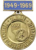 B.2487 FDJ-Pioniertaten 20 Jahre DDR