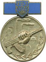 B.2509 Med. Kampfauftrag August 1961