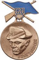 B.2514b Ehrenzeichen Hans Beimler