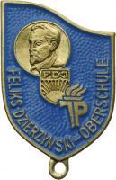 B.2732b Felix-Dzierzynski-Abzeichen