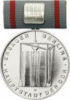 B.2816c Erbauer Berlins Silber