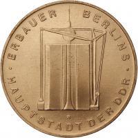 B.2817a Erbauer Berlins Bronze