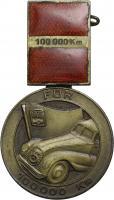 """B.2822 Medaille """"Ausgezeichneter Kraftfahrer der 1000 000-km-Bewegung"""" Bronze (PKW)"""