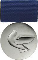 B.2875d Friedensrat Verdienstplakette
