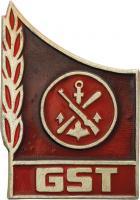 B.3012a Bestenabzeichen GST