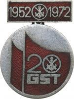 B.3013b 20 Jahre GST emailliert