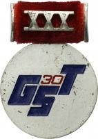 B.3014a 30 Jahre GST