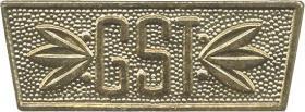 B.3044 GST Spange