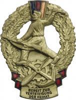 B.3125c GST Mehrkampfabzeichen Gold