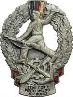 B.3126c GST Mehrkampfabzeichen Silber