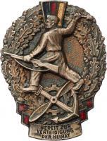 B.3127b GST Mehrkampfabzeichen Bronze