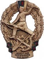 B.3127c GST Mehrkampfabzeichen Bronze