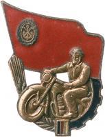 B.3230a GST Motorsport-Leistungsabzeichen Bronze