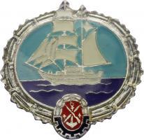 B.3313M Hochsee-Leistungsabzeichen Silber Miniatur