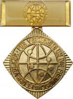 B.3682 Medaille für Verdienste um die Völkerfreundschaft