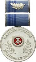 B.3703a Ehrenmedaille Nationale Front