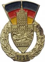 B.4016/58 Ehrennadel der Stadt Rostock 1958