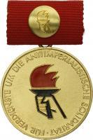 B.4361 Medaille Verdienste Antiimperialistische Solidarität