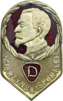 B.4541b Ehrentitel Dzierzynski-Sportler