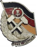 B.4713c SDAG Wismut Meister der Arbeit II. Klasse