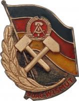 B.4714i SDAG Wismut Meister der Arbeit III. Klasse