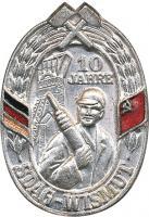 B.4732b Abzeichen 10 Jahre SDAG Wismut