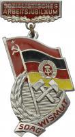 B.4736b Jubiläumsabzeichen SDAG Wismut Silber
