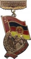 B.4737b Jubiläumsabzeichen SDAG Wismut Bronze