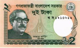 Bangladesch / Bangladesh P.52c 2 Taka 2013 (1)