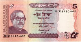 Bangladesch / Bangladesh P.53b 5 Taka 2012 (1)