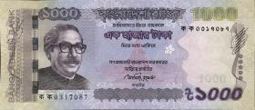 Bangladesch / Bangladesh P.59a 1000 Taka 2011 (1)
