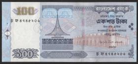 Bangladesch / Bangladesh P.49b 100 Taka 2007 (1)
