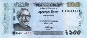 Bangladesch / Bangladesh P.57a 100 Taka 2011 (1)