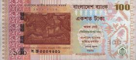Bangladesch / Bangladesh P.63 100 Taka 2013 Gedenkbanknote (1)