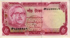 Bangladesch / Bangladesh P.10 5 Taka (1972) (1)