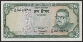 Bangladesch / Bangladesh P.14 10 Taka (1973) (1)