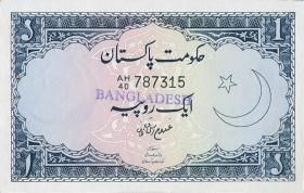 Bangladesch / Bangladesh P.01 1 Rupie (1971) (1)