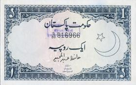 Bangladesch / Bangladesh P.01A 1 Rupie (1971) (1)