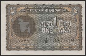 Bangladesch / Bangladesh P.04 1 Taka (1972) (1)