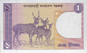 Bangladesch / Bangladesh P.06Bc 1 Taka (1982) (1)