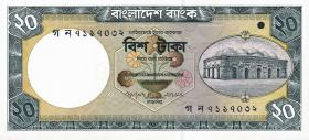 Bangladesch / Bangladesh P.48a 20 Taka 2006 (1)