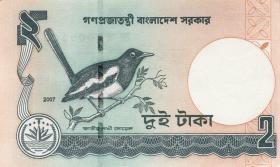 Bangladesch / Bangladesh P.06C 2 Taka (1988-) (1)