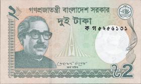 Bangladesch / Bangladesh P.52a 2 Taka 2011 (1)