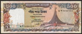 Bangladesch / Bangladesh P.34 500 Taka (1998) (1)