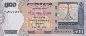 Bangladesch / Bangladesh P.45b 500 Taka 2004 (1)
