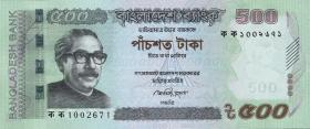 Bangladesch / Bangladesh P.58a 500 Taka 2011 (1)