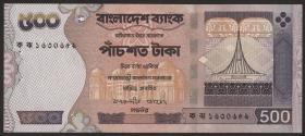 Bangladesch / Bangladesh P.43b 500 Taka 2003 (1)