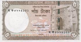 Bangladesch / Bangladesh P.46 5 Taka 2006 (1)